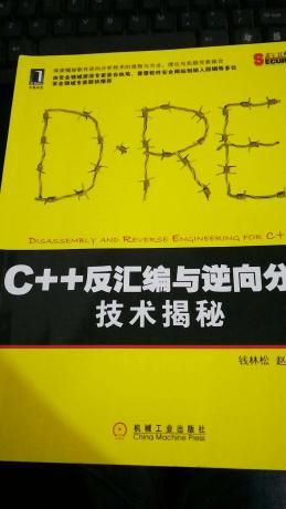 C++反汇编.jpg